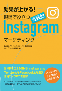 cover2.fw