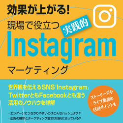 instagram-ad-all